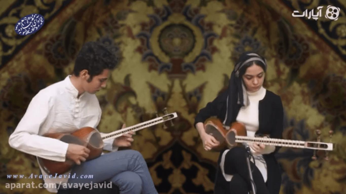 علیرضا گرامی زاده و الهه میرزایی در آموزشگاه موسیقی آوای جاوید