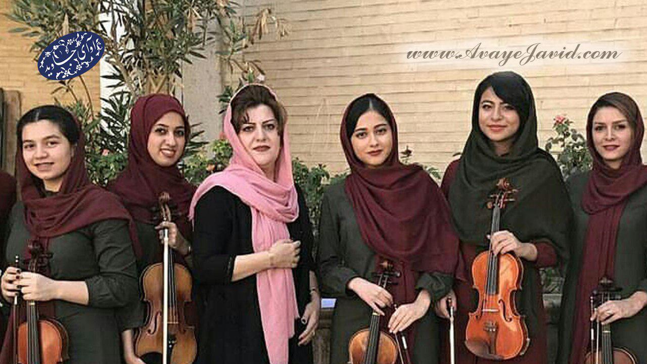 فرحناز رستم شیرازی مدرس ویولن