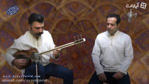 چرخ برین در ابوعطا|اجرا در آموزشگاه موسیقی آوای جاوید