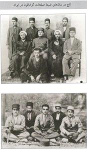 جلال الدین تاج اصفهانی | آموزشگاه موسیقی آوای جاوید